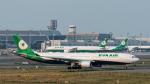 2wmさんが、台湾桃園国際空港で撮影したエバー航空 A330-302の航空フォト(写真)