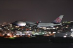 nobu2000さんが、那覇空港で撮影したチャイナエアライン 747-409の航空フォト(写真)