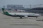いっとくさんが、関西国際空港で撮影したエバー航空 A330-302の航空フォト(写真)
