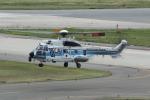 いっとくさんが、関西国際空港で撮影した海上保安庁 EC225LP Super Puma Mk2+の航空フォト(写真)