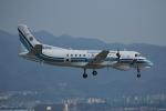 いっとくさんが、関西国際空港で撮影した海上保安庁 340B/Plus SAR-200の航空フォト(写真)