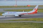 amagoさんが、関西国際空港で撮影した奥凱航空 737-8KFの航空フォト(写真)