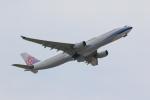 OS52さんが、成田国際空港で撮影したチャイナエアライン A330-302の航空フォト(写真)