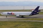 みるぽんたさんが、関西国際空港で撮影したフェデックス・エクスプレス MD-11Fの航空フォト(写真)
