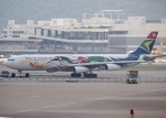 staralliance☆JA712Aさんが、香港国際空港で撮影した南アフリカ航空 A340-313Xの航空フォト(写真)