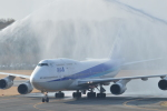朝倉アイルさんが、熊本空港で撮影した全日空 747-481(D)の航空フォト(写真)