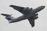 ken_stiさんが、成田国際空港で撮影したヴォルガ・ドニエプル航空 Il-76TDの航空フォト(写真)