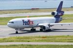 きゅうさんが、関西国際空港で撮影したフェデックス・エクスプレス MD-11Fの航空フォト(写真)