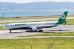 きゅうさんが、関西国際空港で撮影したエバー航空 A330-302の航空フォト(写真)