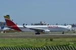 よしポンさんが、成田国際空港で撮影したイベリア航空 A330-202の航空フォト(写真)