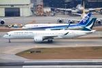 on-chanさんが、香港国際空港で撮影したキャセイパシフィック航空 A350-941XWBの航空フォト(写真)