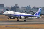 よっしぃさんが、伊丹空港で撮影した全日空 A320-211の航空フォト(写真)