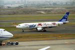 apphgさんが、羽田空港で撮影した日本エアシステム A300B2K-3Cの航空フォト(写真)