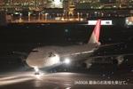 kidoさんが、羽田空港で撮影した日本航空 747-446Dの航空フォト(写真)
