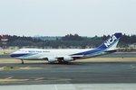立山一郎さんが、成田国際空港で撮影した日本貨物航空 747-281F/SCDの航空フォト(写真)