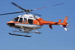 へりさんが、東京ヘリポートで撮影した新日本ヘリコプター 407の航空フォト(写真)