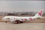 シンジョウさんが、伊丹空港で撮影した日本航空 747-346の航空フォト(写真)