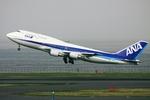 剛志さんが、羽田空港で撮影した全日空 747-481の航空フォト(写真)