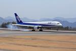 よしこさんが、広島空港で撮影した全日空 747-481(D)の航空フォト(写真)
