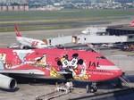 JAA DC-8さんが、伊丹空港で撮影した日本航空 747-446Dの航空フォト(写真)