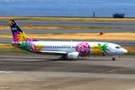S64さんが、羽田空港で撮影したスカイネットアジア航空 737-4M0の航空フォト(写真)