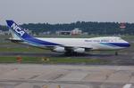 ぶる~すかい。さんが、成田国際空港で撮影した日本貨物航空 747-281F/SCDの航空フォト(写真)