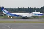 ぶる~すかい。さんが、成田国際空港で撮影した日本貨物航空 747-281B(SF)の航空フォト(写真)