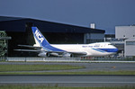 Gambardierさんが、伊丹空港で撮影した日本貨物航空 747-281F/SCDの航空フォト(写真)