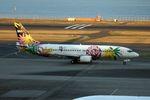 メニSさんが、羽田空港で撮影したスカイネットアジア航空 737-4M0の航空フォト(写真)
