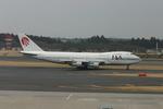 Euro Spotterさんが、成田国際空港で撮影した日本アジア航空 747-246Bの航空フォト(写真)