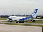 メニSさんが、ドンムアン空港で撮影した日本貨物航空 747-281F/SCDの航空フォト(写真)