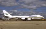 WING_ACEさんが、パリ シャルル・ド・ゴール国際空港で撮影したエア・ガボン 747-2Q2BMの航空フォト(写真)