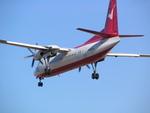 メニSさんが、名古屋飛行場で撮影した中日本エアラインサービス 50の航空フォト(写真)