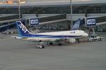メニSさんが、中部国際空港で撮影した全日空 A320-211の航空フォト(写真)