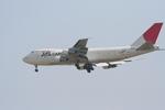 気分屋さんが、成田国際空港で撮影した日本航空 747-246B(SF)の航空フォト(写真)