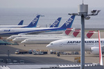 mameshibaさんが、羽田空港で撮影した日本航空 MD-90-30の航空フォト(写真)