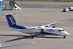 うさぎぱぱさんが、羽田空港で撮影したエアーニッポンネットワーク DHC-8-314Q Dash 8の航空フォト(写真)