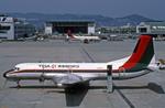 Gambardierさんが、伊丹空港で撮影した東亜国内航空 YS-11A-623の航空フォト(写真)