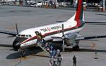 Gambardierさんが、伊丹空港で撮影した東亜国内航空 YS-11A-500の航空フォト(写真)