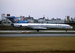 Bokuranさんが、伊丹空港で撮影した全日空 727-281/Advの航空フォト(写真)