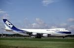 sakuraさんが、成田国際空港で撮影した日本貨物航空 747-2D3B(SF)の航空フォト(写真)