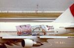 オフコースYESさんが、関西国際空港で撮影した日本アジア航空 747-246Bの航空フォト(写真)