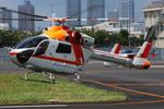 へりさんが、東京ヘリポートで撮影した朝日航洋 MD-900 Explorerの航空フォト(写真)
