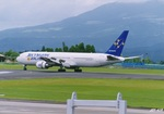 JOY-AIRさんが、鹿児島空港で撮影したスカイマーク 767-3Q8/ERの航空フォト(写真)