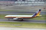オフコースYESさんが、羽田空港で撮影した日本エアシステム A300B4-2Cの航空フォト(写真)
