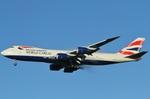 camelliaさんが、成田国際空港で撮影したグローバル・サプライ・システムズ 747-87UF/SCDの航空フォト(写真)
