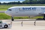 pringlesさんが、長崎空港で撮影したアエロスヴィート航空 767-383/ERの航空フォト(写真)