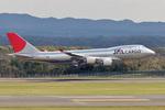 syu〜さんが、新千歳空港で撮影した日本航空 747-446F/SCDの航空フォト(写真)