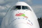B747SR-SuperJumboさんが、鹿児島空港で撮影した全日空 747SR-81の航空フォト(写真)