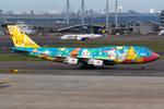 あるてーぬさんが、羽田空港で撮影した全日空 747-481の航空フォト(写真)
